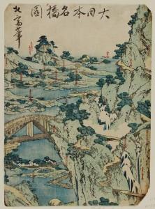 Hokusai-470-222x300